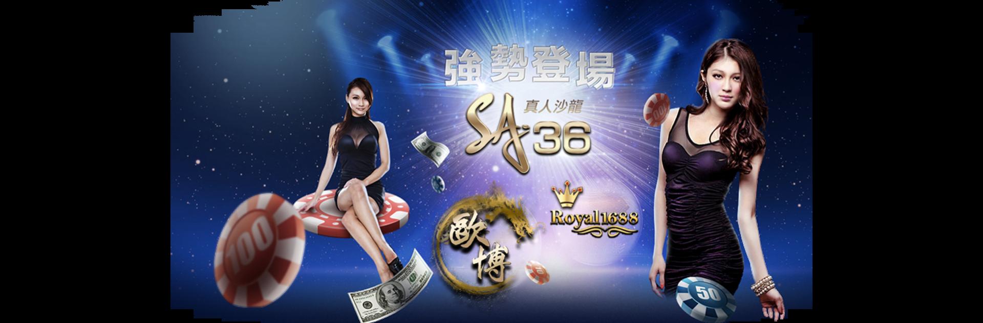 歐博娛樂城線上撲克遊戲|德州撲克|沙龍百家樂